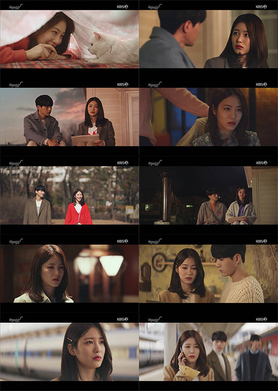 KBS2 어서와 시청률은 저조하지만 주연인 신예은의 연기는 좋은 평가를 받고 있다. /KBS2 어서와 캡처