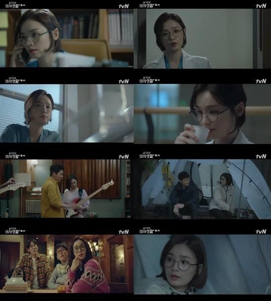 전미도는 tvN 슬기로운 의사생활로 첫 드라마 주연을 맡았다. /tvN 슬기로운 의사생활 캡처