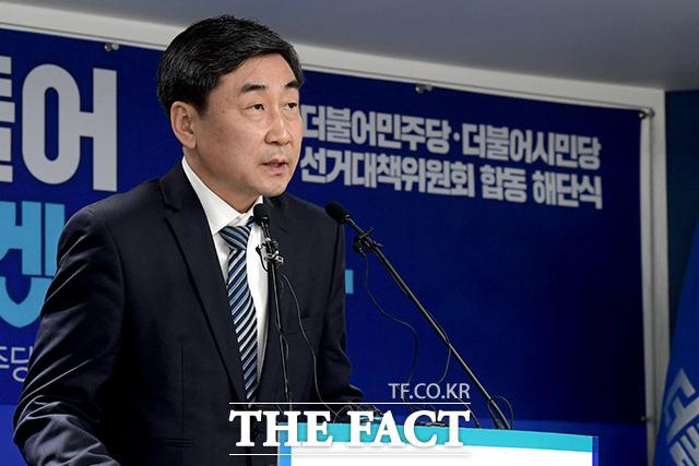 이종걸 더불어시민당 상임선대위원장