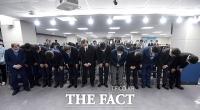 [TF포토] '총선 대승'…고개 숙인 더불어민주당·시민당