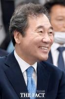 [TF사진관] 이낙연 '만개한 미소'