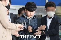 [TF사진관] 박사방 '부따' 강훈, 미성년자 피의자 신상 첫 공개