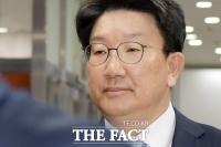 '원내대표 도전' 권성동, 통합당 복당 신청