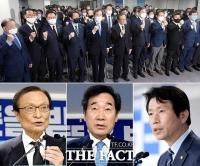 [TF사진관] '거대 여당의 탄생!'…더불어민주당·시민당, 힘찬 해단식