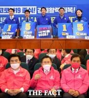 [TF초점] 민주당 vs 통합당, 이번엔 교섭단체 꼼수?