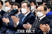 [TF포토] 민주당 해단식 참석한 이인영-이낙연-이해찬