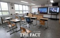 [TF사진관] '텅 빈 교실', 온라인 개학식 진행된 서울농학교