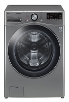 LG전자, 국내 최대 용량 '인공지능 DD세탁기' 출시