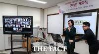 [TF포토] 서울농학교 온라인 개학식 축사하는 유은혜 부총리