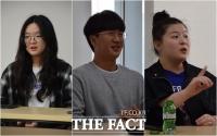 [VOTE '18'-⑤] 첫 선거 18세 유권자