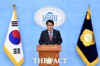 [TF포토] 기자회견 갖는 윤상현 외통위원장