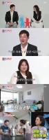 '동상이몽2' 하재숙, 오션뷰 신혼생활과 남편 최초 공개