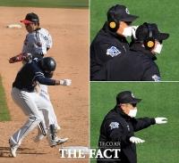 [TF사진관] 김호은-김대한, '비디오 판독에 엇갈린 희비'