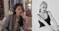 더러쉬 출신 제이미, 같은 활동명 박지민에 '당혹'?