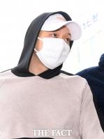 [TF사진관] '배상금 지급 거부'…감치재판 출석한 박유천