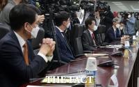 [TF포토] 간담회 참석한 정유업계 대표들