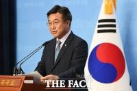 [TF사진관] 민주당, '오거돈 성추행 사퇴'에 사과…