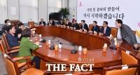 [TF사진관] 한자리에 모인 미래통합당 재선 의원들
