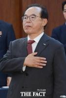 오거돈 '성추행' 자진사퇴 통합당