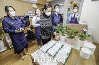 [TF포토] 아우디폭스바겐코리아, '공동생활센터에 손소독제 기부'