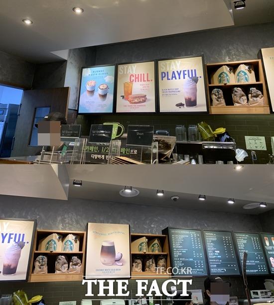 스타벅스는 매년 봄에는 슈크림라떼, 겨울에는 토피넛라떼 등 계절과 어울리는 콘셉트에 맞춘 시즌 음료를 한시적으로 판매하고 있다. /문수연 기자