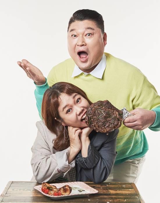 SBS FIL 외식하는 날에 새로운 MC 홍현희가 프로그램을 맡게 된 소감을 밝혔다. /SBS FIL 외식하는 날 제공