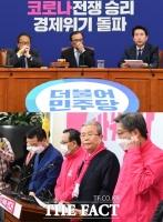 [TF확대경] 임기 말 '열일' 해도 모자를 20대 국회, '추문·내홍'
