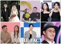 [업앤다운] 김유진PD·강승현·마이크로닷, 발목 잡는 '과거'