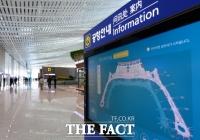 '롯데·신라·그랜드' 이어 '시티플러스', 인천공항 면세사업권 포기