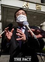 '한·미 정상 통화 유출' 강효상, 첫 재판서 혐의 부인