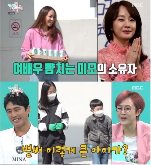 탤런트 조한선이 전지적 참견시점에서 가족을 최초로 공개했다. /MBC 방송 화면 갈무리