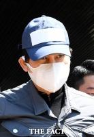 [TF포토] 영장 심사 받으러 가는 김봉현 전 스타모빌리티 회장