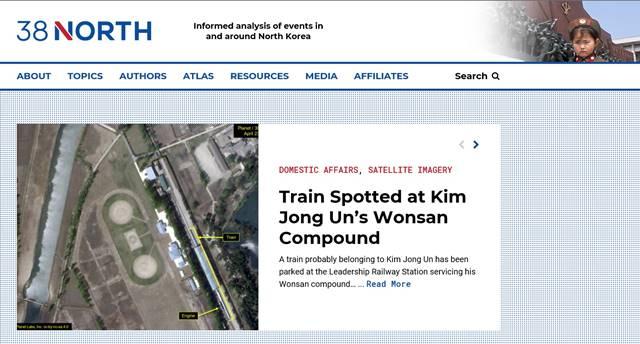 미국의 북한 전문매체 38노스가 지난 25일(현지시간) 위성사진을 분석해 김 위원장이 원산에 머무르고 있다고 보도했다. 사진은 38노스 보도의 사진. /38노스 홈페이지