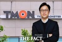 티몬, IPO 본격화…대표주관사에 미래에셋대우 선정