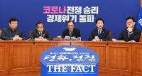 [TF사진관] 최고위원회의 주재하는 이해찬 대표