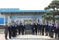 [TF사진관] '53년 만에 다시 이어지는 동해북부선'