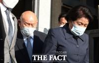 1년 만에 광주법정 선 전두환...기총 소사 의혹 재차 부인