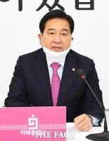 통합당, 오거돈·김남국·박원순 비서 '성범죄 진상조사팀' 꾸린다
