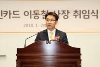 해외 진출 드라이브 거는 이동철, 新남방영토 확장 가속화 한다