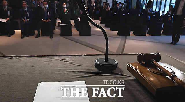 김종인 비대위 구성을 위한 미래통합당 제 1차 상임전국위원회