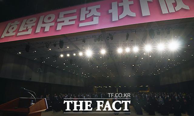 뒤 이어 열린 미래통합당 제 1차 전국위원회