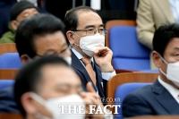 [TF사진관] 미래통합당 당선자 총회 참석한 태구민