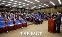 [TF포토] '한자리에 모인 미래통합당 21대 총선 당선인들'