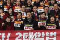 '패스트트랙 충돌' 통합당 재판 또 공회전