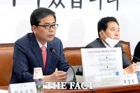 [TF포토] 오거돈 성추행 사건 관련 발언하는 곽상도