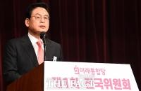 통합당, 전국위서 4개월짜리 '김종인 비대위' 가결…김종인 '거부' 의사