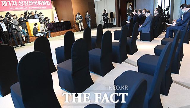 지난달 28일 오후 서울 여의도 63컨벤션센터에서 열릴 예정이었던 미래통합당 제1차 상임전국위원회가 정족수 미달로 무산됐다. /이새롬 기자