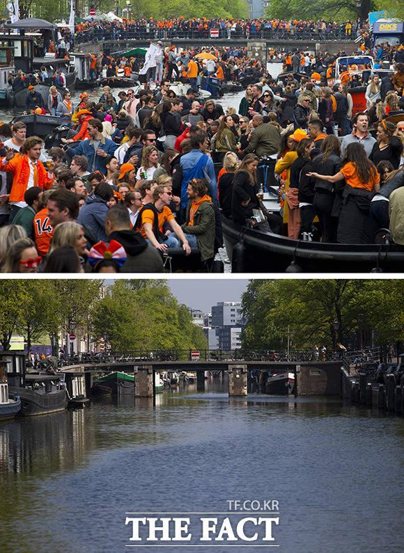 과거와는 달리 조용하게 지나간 네덜란드 암스테르담의 킹스데이 축제.