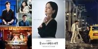 [TF프리즘] 신상 드라마가 몰려온다…'오마베'부터 '야식남녀'까지