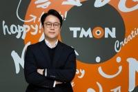 티몬, 지난해 영업손실 753억 원